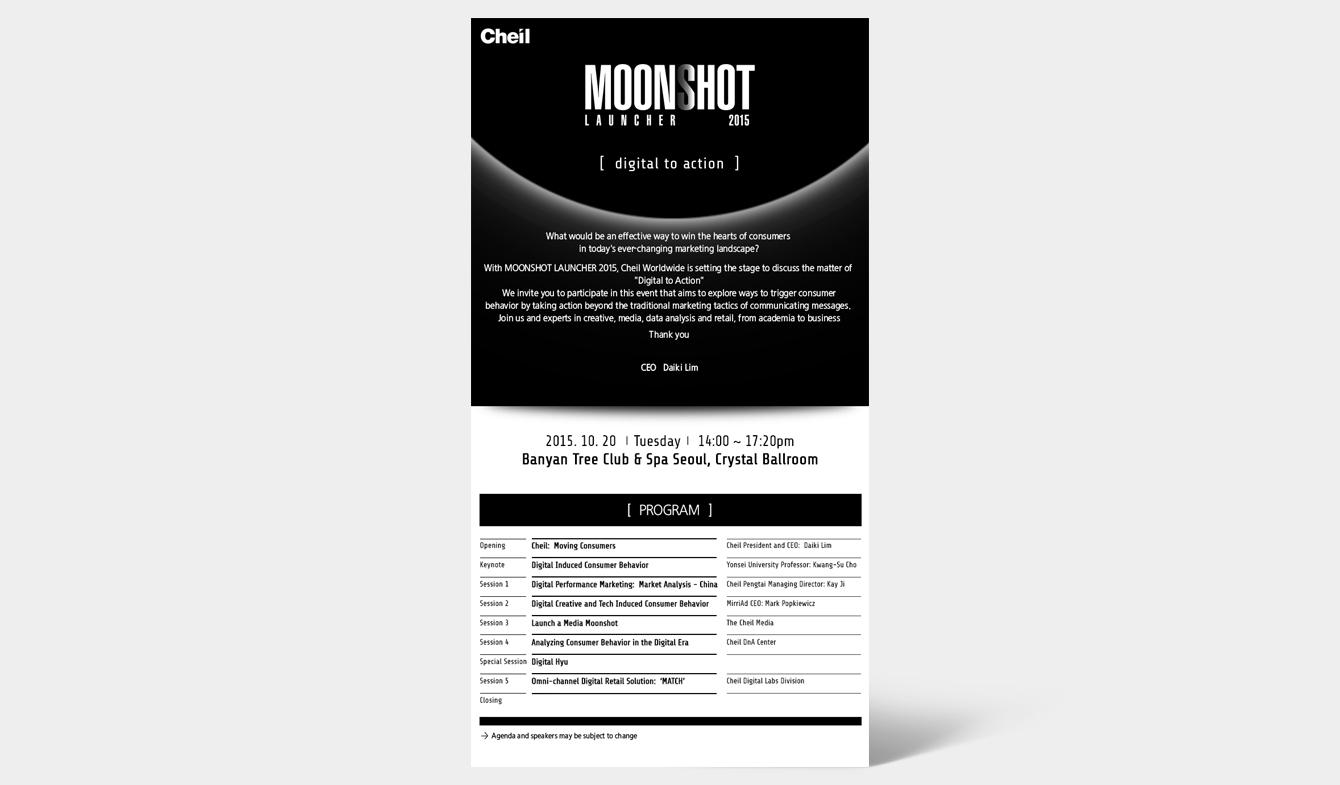 1340 _moonshot_03