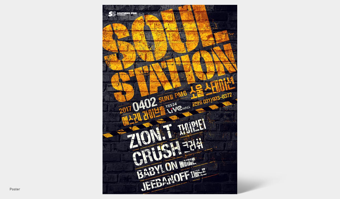 1340 _soulstation_01