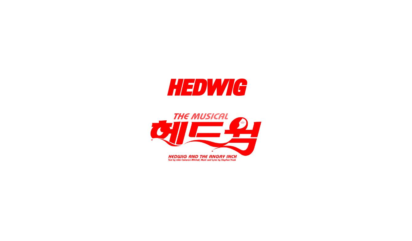 1340_hedwig_00