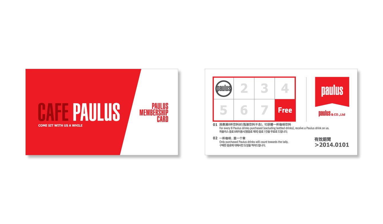 1340 _paulus_00-5